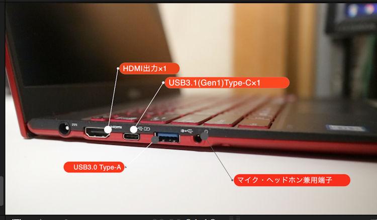 富士通ノートパソコン デメリット
