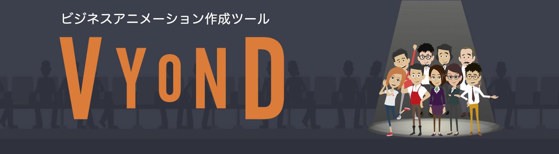 PRアニメ制作ツール